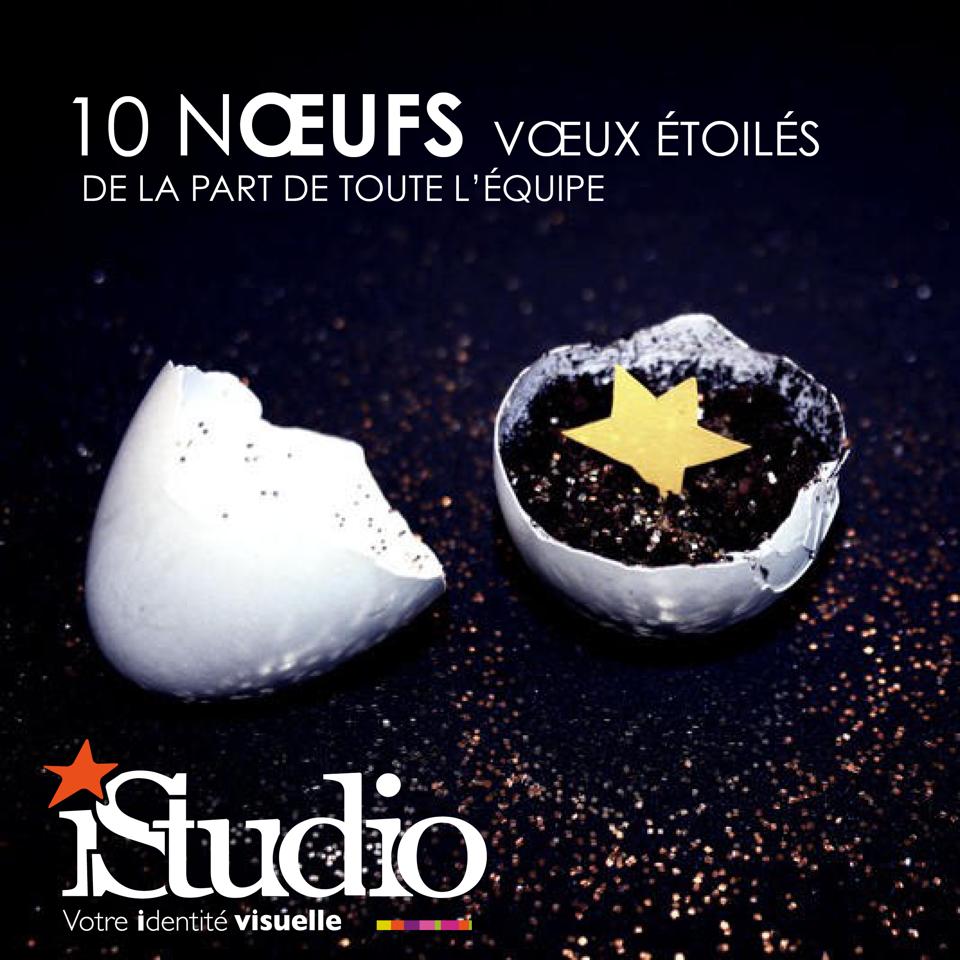 voeux2019iStudio2 Vœux 2019 - iStudio - Agence Web 360° à Cholet